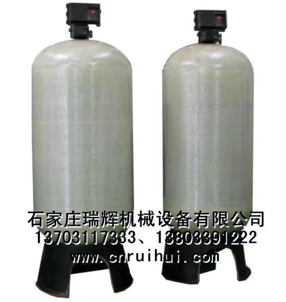 流量型离子交换器、全自动软化水设备 4