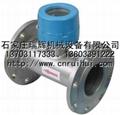 全不锈钢耐酸碱水表 强酸强碱计量表 盐水流量计 13703117333 2