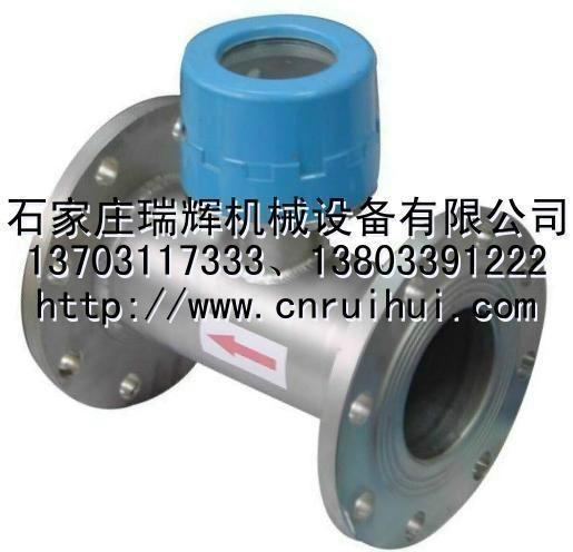 全不锈钢耐酸碱水表 强酸强碱计量表 盐水流量计 13703117333 3