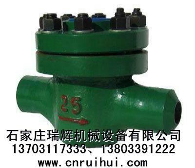 LCG水平式机械式高压水表 矿用高压水表 13703117333 1