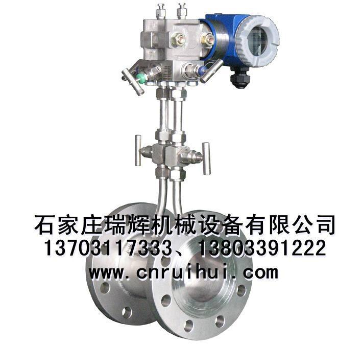 孔板式蒸汽流量计 13703117333 1