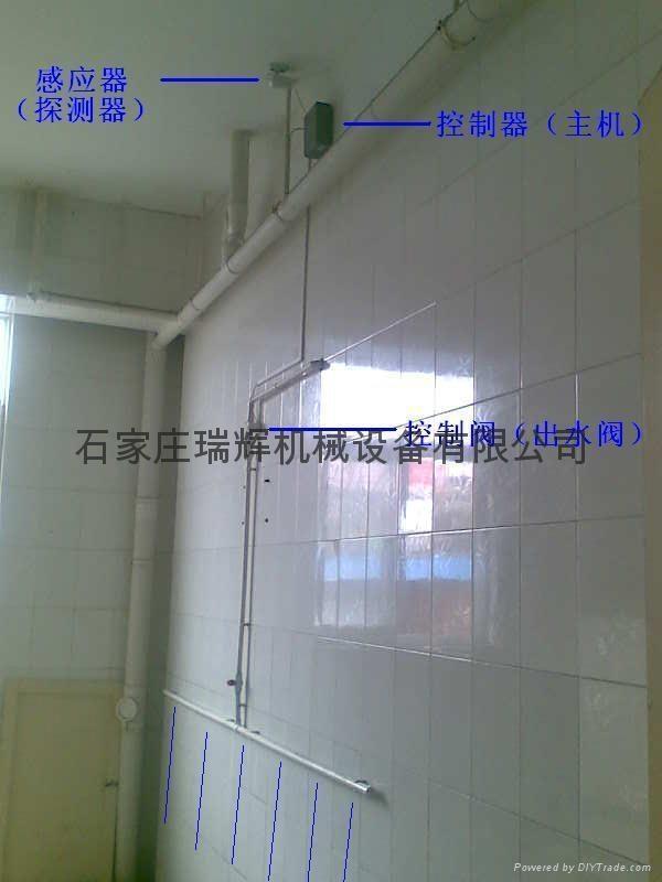 小便池节水器 沟槽式厕所小便池红外感应节水器 进水型 13703117333 3