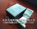 沟槽式厕所节水器(智能便槽式节水冲刷器) 2