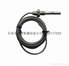 溫度傳感器 13703117333