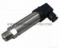 压力传感器(不锈钢压力传感器)