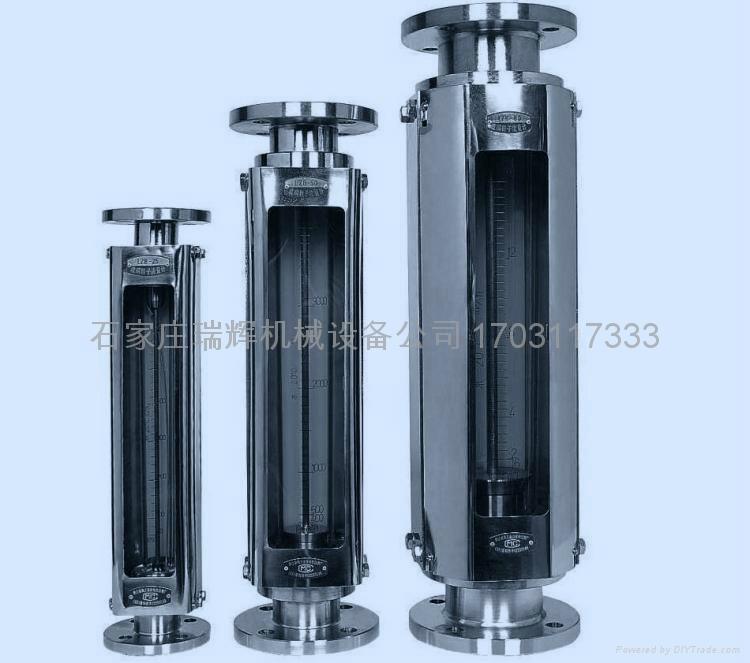 ◆◆◆◆◆玻璃转子流量计 13703117333 1