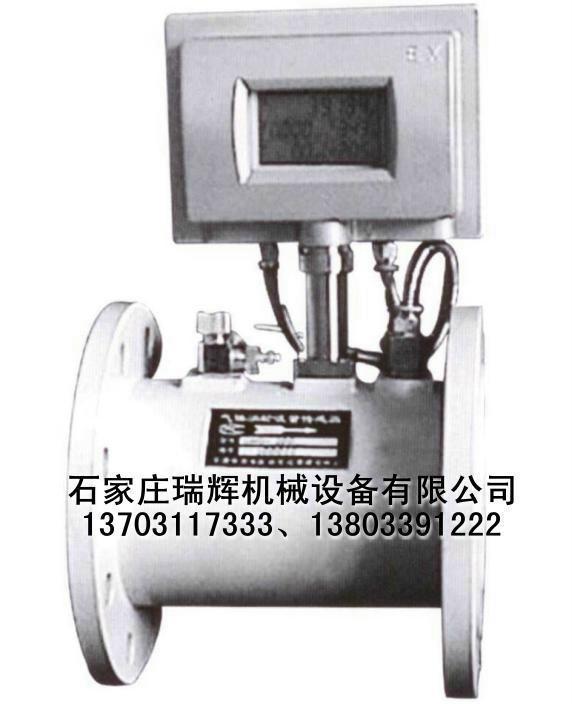 智能气体涡轮流量计 气体流量计 13703117333 1