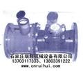 普通型-LXF復式水表(復式子