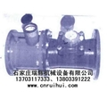 普通型-LXF复式水表(复式子母水表)DN150-200