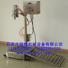 定量自動灌裝系統(定量灌裝機)自動控量加水器、定流量控制器