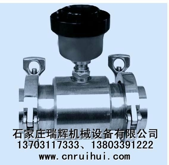 ◆◆◆◆◆全不锈钢卡箍式水表 卡箍式卫生级水表 工业用水表 13703117333 4
