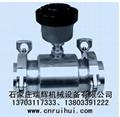 ◆◆◆◆◆全不鏽鋼卡箍式水表 卡箍式衛生級水表 工業用水表 13703117333 4