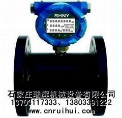 全UPVC塑料耐酸碱水表 全塑料污水處理計量表 13703117333