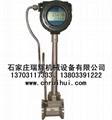溫壓補償型渦街流量計 一體型渦街流量計 供熱計量表 13703117333 4