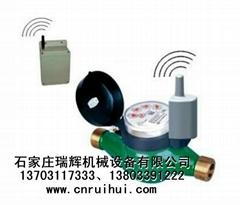 无线通讯远传水表 无线数据采集远传水表 无线远传水表 13703117333
