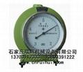 LML-1/2(LMF-1/2)湿式气体流量计