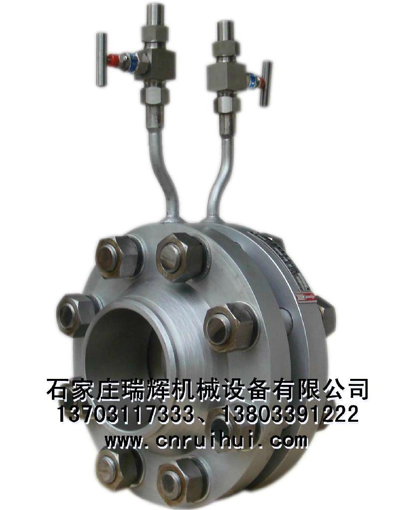 标准节流装置 差压式流量计 节流式流量计 标准节流装置流量计 13703117333 1