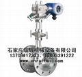 标准节流装置 差压式流量计 节流式流量计 标准节流装置流量计 13703117333 2