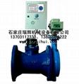 定量自动灌装系统(定量灌装机)自动控量加水器、定流量控制器 4