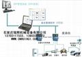 液体定量表 数字控制定量水表 液体定量装置 自动定量供水装置 13703117333 5