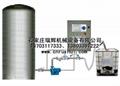 定量给水控制装置 定量加水器 全自动加水装置 定量给水器 13703117333 5