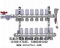分水器 集水器 13703117333 4