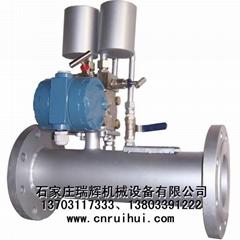 一體型V錐形流量計 蒸汽貿易用計量表 13703117333