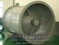 一体型V锥形流量计 蒸汽贸易用计量表 13703117333 3