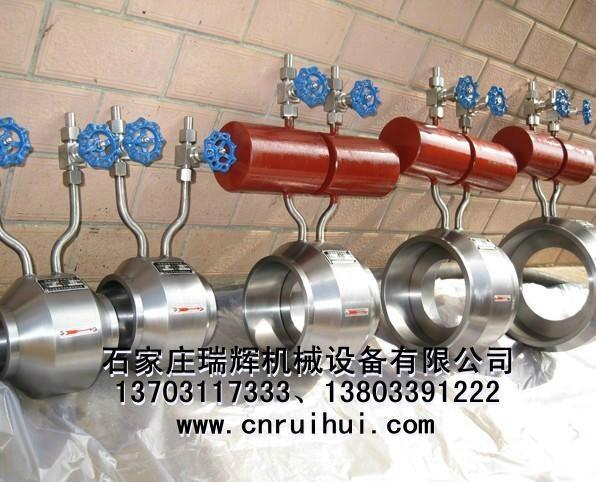 標準節流裝置 差壓式流量計 節流式流量計 標準節流裝置流量計 13703117333 3