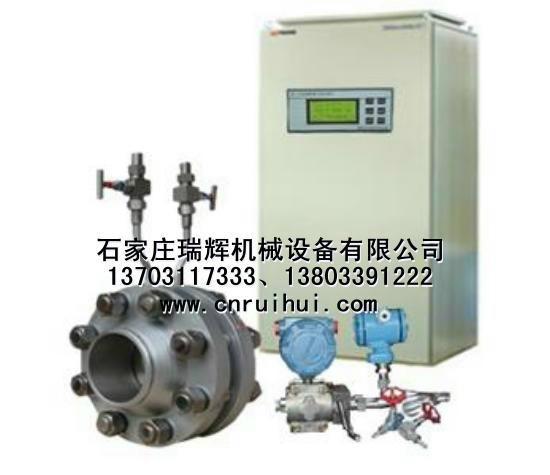 标准节流装置 差压式流量计 节流式流量计 标准节流装置流量计 13703117333 4