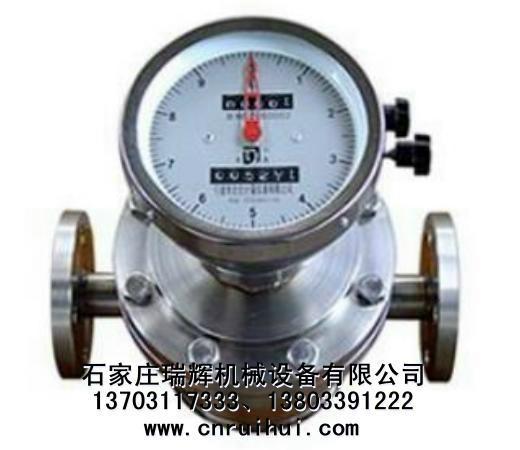 橢圓齒輪流量計 LC系列 13703117333 4