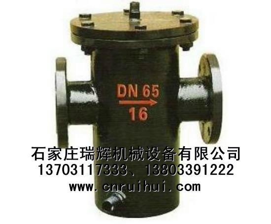 立式除污器(换热站除污器)供热站除污器 3
