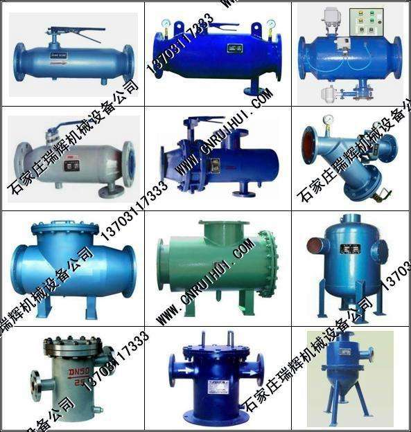 全自动反冲洗排污过滤器(供暖除污器) 5