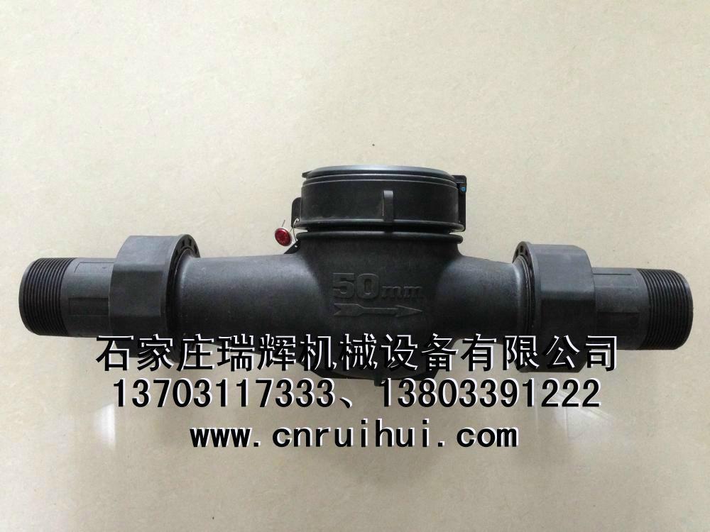 ABS塑料水表 防酸碱水表 耐酸水表 耐碱水表 13703117333 4