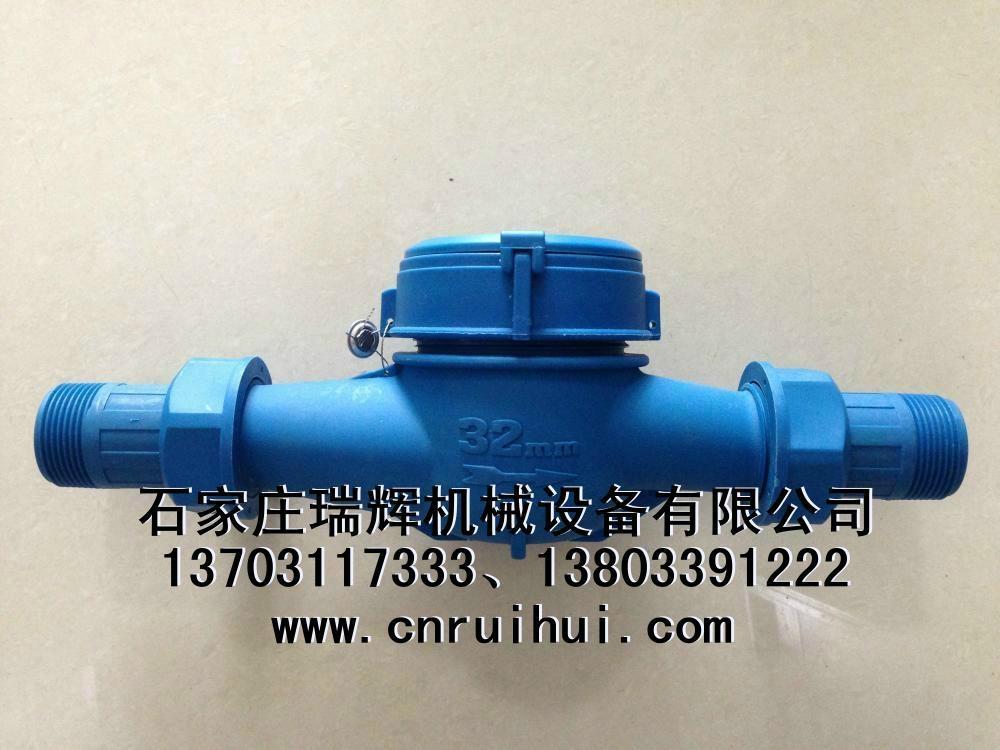 ABS塑料水表 防酸碱水表 耐酸水表 耐碱水表 13703117333 5