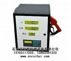 RHN-40A車載加油機、定量加油機、移動式加油機、小型加油機