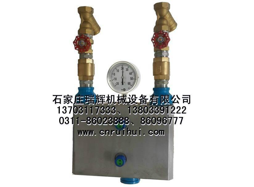 RHHWQ-50Z冷熱水全自動恆溫混水器 2