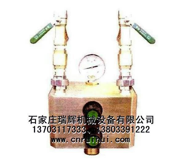 RHHWQ-50Z冷熱水全自動恆溫混水器 1