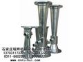 不锈钢射流器、气液混合器、射流