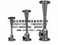 不锈钢射流器、气液混合器、射流曝气器