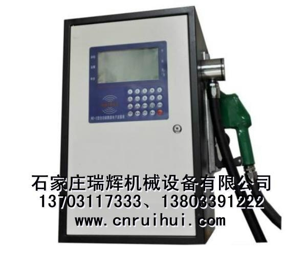 RHN-70B電子加油機 大流量車載加油機 移動式加油機 13703117333 2