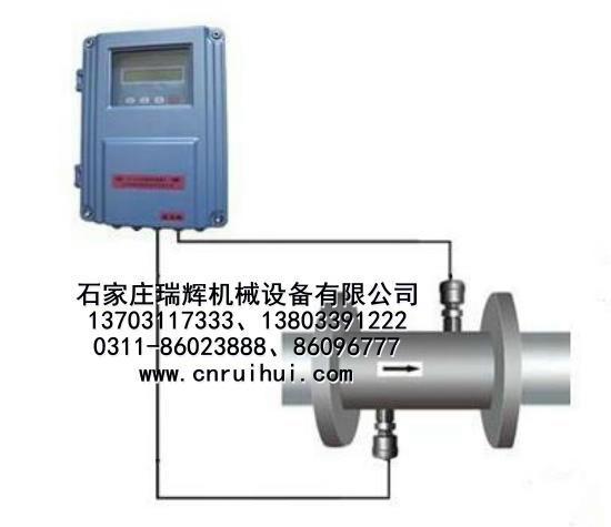 液体超声波流量计 KRC超声波流量计 超声波水表 13703117333 7