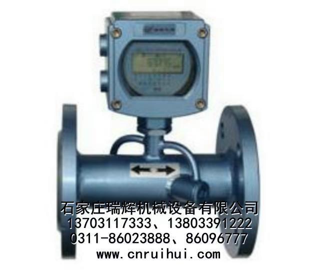 液体超声波流量计 KRC超声波流量计 超声波水表 13703117333 1