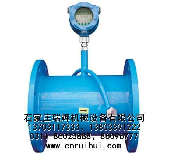 液体超声波流量计 KRC超声波流量计 超声波水表 13703117333 3