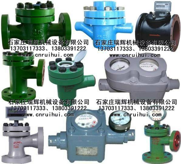LCG水平式機械式高壓水表(礦用高壓水表)焊接連接 6