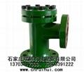 LCG直角式机械式高压水表 矿