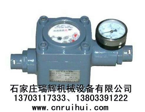 SGS型雙功能高壓水表 高壓注水水表 13703117333 3