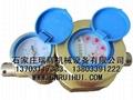 SGS型雙功能高壓水表 高壓注水水表 13703117333 4