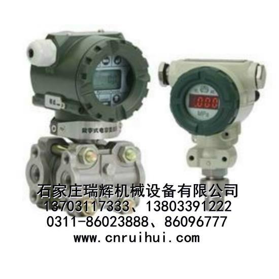 BP880型压力变送器(数显压力变送器) 1