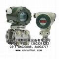 BP880型压力变送器 数显压力变送器 13703117333